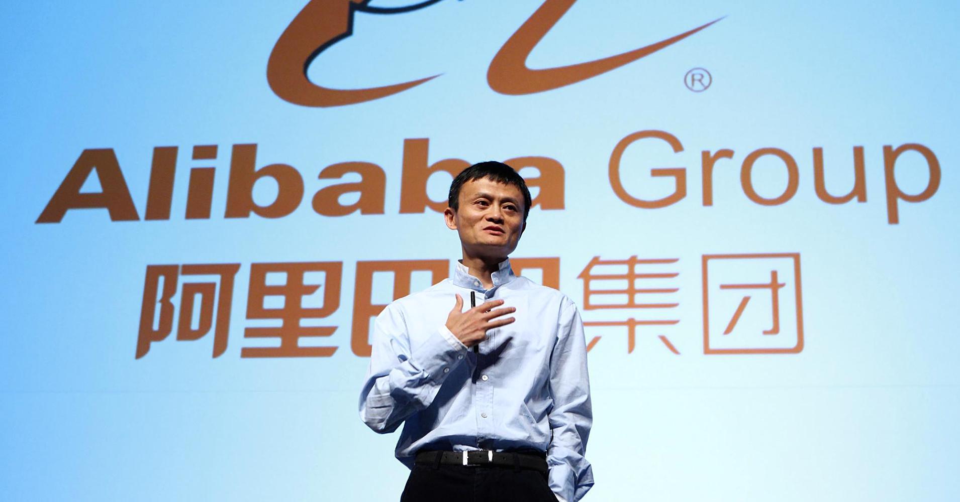 Alibaba Shopathon