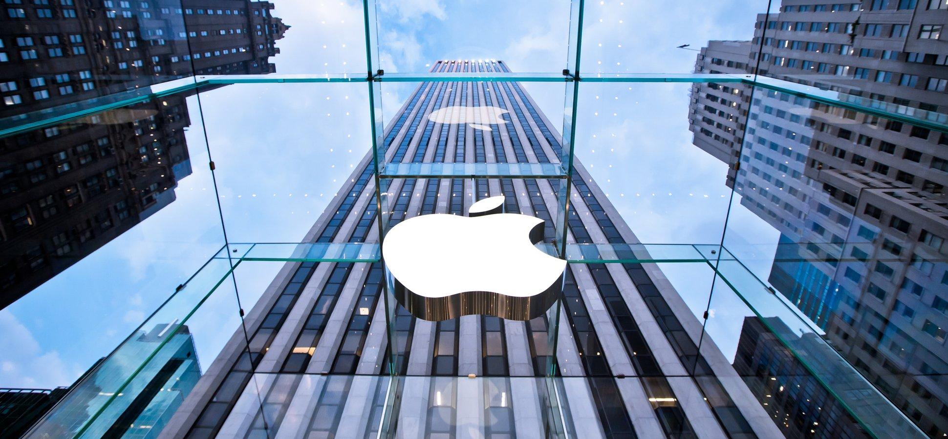 Con esta patente Apple será incomparable